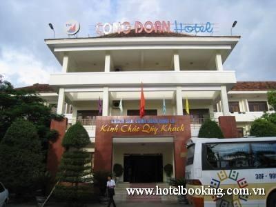 Khách sạn Du lịch Công đoàn Nhật Lệ Quảng Bình